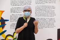 В Туле открылась выставка Кандинского «Цветозвуки», Фото: 52