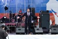 Развод караулов Президентского полка на площади Ленина. День России-2016, Фото: 33