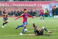 «Арсенал» Тула - ЦСКА Москва - 1:4, Фото: 111
