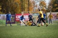 Финал Кубка «Слободы» по мини-футболу 2014, Фото: 11