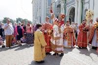 1030-летие Крещения Руси в тульском кремел, Фото: 5