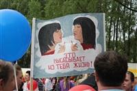 Антитабачная акция, Фото: 15