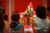 Открытие выставки «Воинство небесное и земное», Фото: 37