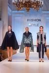 Фестиваль Fashion Style 2017, Фото: 76