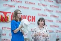 """Выставка """"Пряничные кошки"""" в ТРЦ """"Макси"""", Фото: 26"""