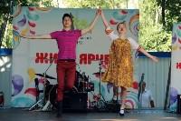 110 лет Комсомольскому парку, Фото: 10