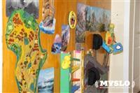 Помощь, детский психологический центр, Фото: 12