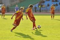 Арсенал-Волга, Фото: 75