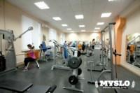 Занимаемся фитнесом осенью, Фото: 2