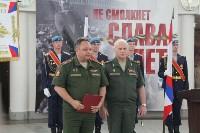 Награждение победителей конкурса на лучшую подготовку граждан к военной службе, Фото: 2