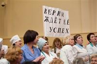 В Туле определили лучшую медсестру, Фото: 17
