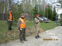 Региональный этап военно-тактической игры «Заря», Фото: 2