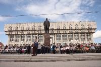85-летие ВДВ на площади Ленина в Туле, Фото: 48