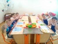 В какой летний лагерь отправиться ребенку? , Фото: 2