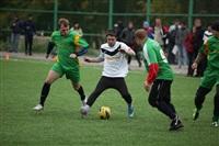 Полным ходом идет розыгрыш кубка «Слободы» по мини-футболу, Фото: 72