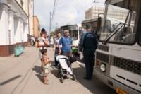 В Тулу прибыли 450 беженцев, Фото: 42