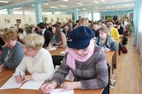 Тотальный диктант. 12.04.2014, Фото: 18