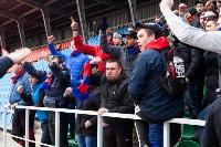 Арсенал - ЦСКА: болельщики в Туле. 21.03.2015, Фото: 17