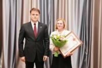 Губернатор поздравил тульских педагогов с Днем учителя, Фото: 6