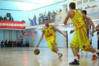 Баскетбол. , Фото: 33