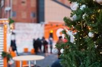 Как туляки отпраздновали Старый Новый год на музыкальном катке кластера «Октава», Фото: 44