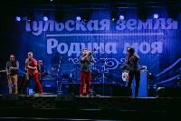 """Концерт группы """"Браво"""" на День города-2015, Фото: 19"""