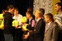 Награждение лучших футболистов Тульской области., Фото: 16