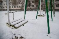 Мартовский снег в Туле, Фото: 47