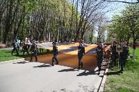 Бессмертный полк в Туле. 9 мая 2015 года., Фото: 130