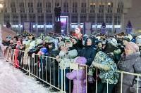На площади Ленина прошло закрытие главной городской ёлки, Фото: 70
