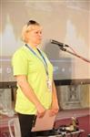 Открытие XIX Чемпионата России и II Кубка Малахово по воздухоплавательному спорту., Фото: 38