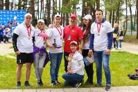 Спартакиада ГК «Аврора» и ЖК Молодёжного, Фото: 20