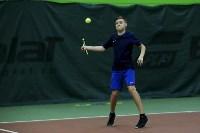 Теннисный турнир Samovar Cup, Фото: 62