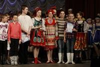 Всероссийский конкурс народного танца «Тулица». 26 января 2014, Фото: 17