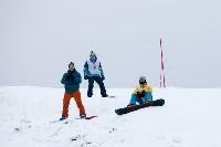 I-й этап Кубка Тулы по горным лыжам и сноуборду., Фото: 66