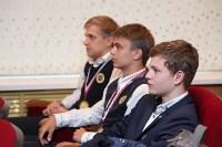 Юрий Цкипури и Евгений Авилов наградили команды Лицея №2., Фото: 9