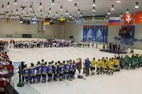 Международный детский хоккейный турнир EuroChem Cup 2017, Фото: 101