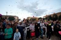 День города в Богородицке-2017, Фото: 116