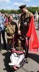 Митинг в День Победы в Центральном парке, Фото: 13