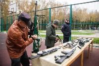 Соревнование сотрудников внутренних дел РФ, Фото: 23