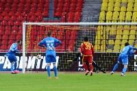 «Арсенал» Тула - «Сибирь» Новосибирск - 3:1., Фото: 28