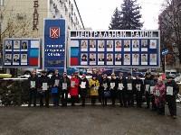 В Центральном районе Тулы открылась Доска почета, Фото: 9