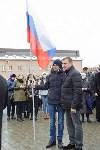 В Туле отметили День народного единства, Фото: 14
