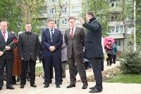 """Открытие сквера """"70-летия Победы"""", Фото: 53"""