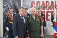Награждение победителей конкурса на лучшую подготовку граждан к военной службе, Фото: 1