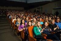 Концерт Эмина в ГКЗ, Фото: 20