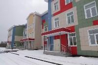 детский сад 56 в Новомосковске, Фото: 1