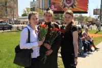 День Победы: гуляния на площади Победы. 9 мая 2015 года, Фото: 68