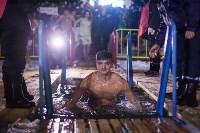 Крещенские купания - 2017, Фото: 61