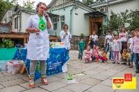 В Туле состоялся финал необычного квеста для детей, Фото: 99